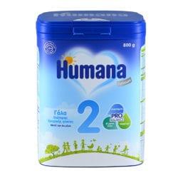 front view of humana 2 optimum milk package