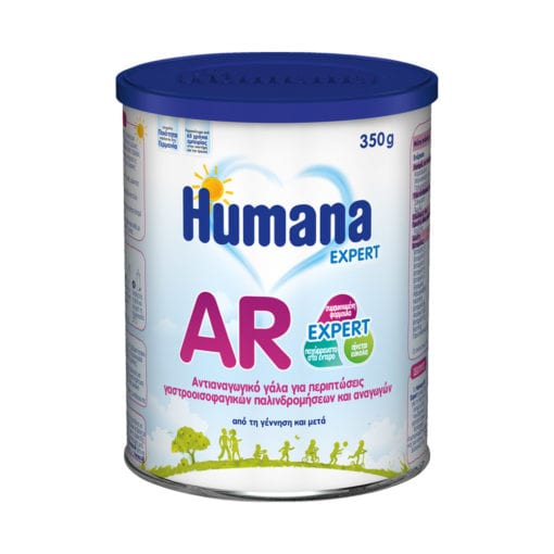 AR-Expert-Milk