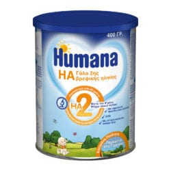 Humana HA 2